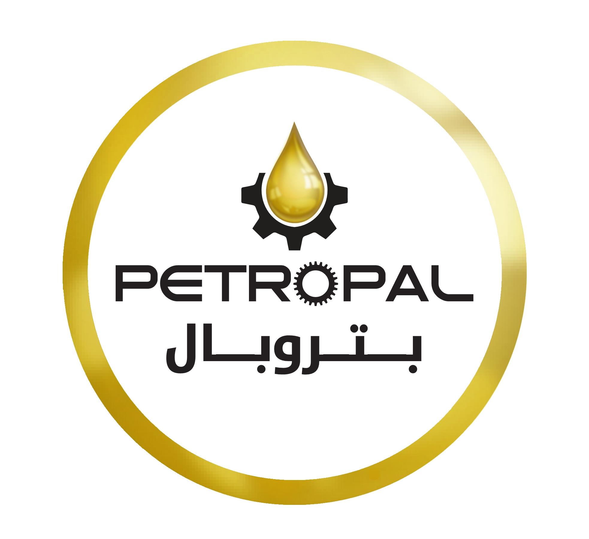 PetroPal